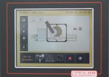 rp125-controls